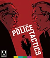 Battles Without Honor & Humanity: Police Tactics [Blu-ray] [Import]
