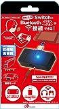 Switch/Switch Lite用BlueTooth接続ツナガール