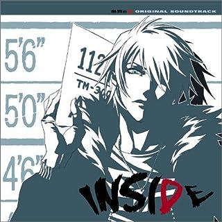 Inside -咎狗の血 Original Soundtrack-