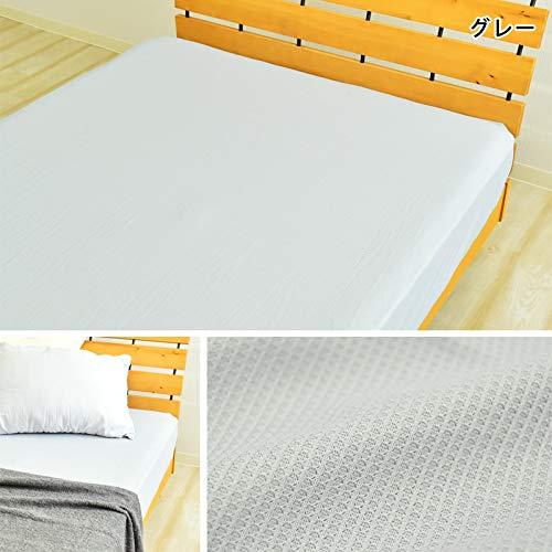 吸水速乾 ワッフル ベッドシーツ ボックスシーツ ワイドダブルサイズ 150×200×30cm 一年中快適に使えます ベッド用 ボックスカバー マットレスカバー ベッドカバー 丸洗いok 夏用 吸水 速乾 cool pass WD(選択 グレー/ワッフルB