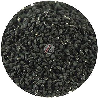 Nigella Seeds or Nigella Sativa or Black Seed (Whole) - 450 gm