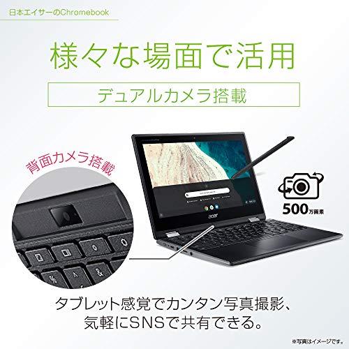 51Y6coPdbJL-日本Acerがスタイラスペン付の「Chromebook Spin 511 R752TN-G2」も文教向けに発表。GIGAスクール構想対応