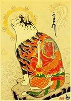 ジグソーパズル 日本の入れ墨猫、ミニ教育玩具、木製DIYテーブルゲーム、1000個、子供、大人、ギフトに適しています