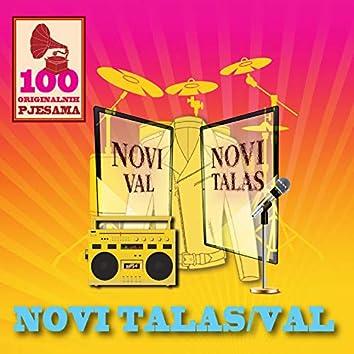 Novi Talas/val