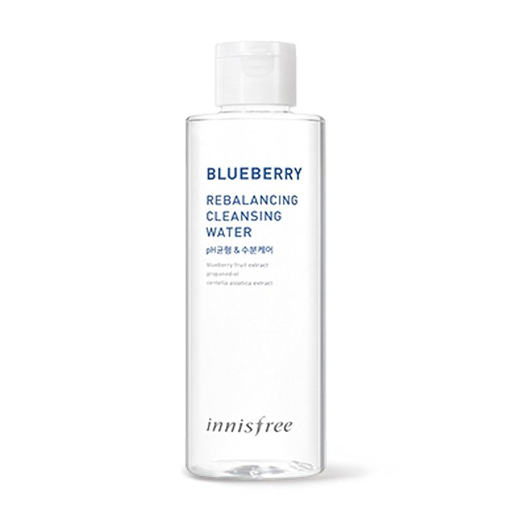 ワードローブお祝いエアコンイニスフリーブルーベリーリバランシングクレンジングウォーター200ml Innisfree Blueberry Rebalancing Cleansing Water 200ml [海外直送品][並行輸入品]