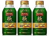アサヒ飲料 ワンダ 極 キリマンジャロ100% 370g×3