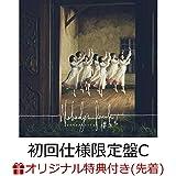 櫻坂46 【店舗限定先着特典つき】Nobody's fault (初回仕様限定盤 Type-C CD+Blu-ray) (店舗特典:ステッカー(TYPE-B))