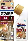 【第2類医薬品】アンメルツゴールドEX 46mL ※セルフメディケーション税制対象商品