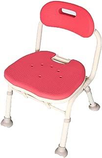 XH-Chair Silla de Ducha portátil con Respaldo Rosa Ajustable y Patas de Aluminio, Herramientas rápidas y fáciles de ensamblar libremente, Ligero para Personas con Movilidad Reducida