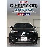 C-HR(ZYX10) メンテナンスオールインワンDVD 内装&外装セット