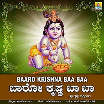 Baaro Krishna Baa Baa - Single