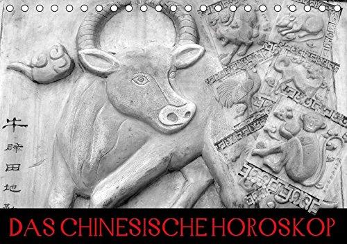 Das Chinesische Horoskop / Geburtstagskalender (Tischkalender 2017 DIN A5 quer): Die zwölf Tierkreiszeichen der Chinesischen Astrologie (Geburtstagskalender, 14 Seiten ) (CALVENDO Glaube)