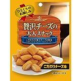菊屋株式会社 贅沢チーズの大人スナック こだわりチーズ味 1セット(12袋)