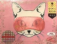 ルルド Lourdes めめホット AX-KX551【2WAY電源・限定カラー・オリジナルポーチ付属】 (ピンク)