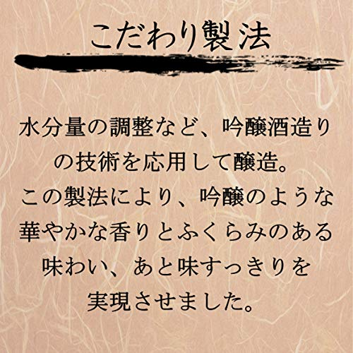 月桂冠山田錦純米パック[日本酒京都府1.8L]