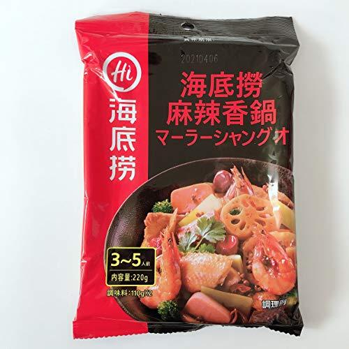 海底撈麻辣香鍋調味料 火鍋調料 鍋の素 中華調味料 2~3人分 220g