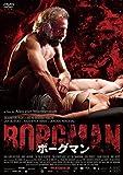 ボーグマン[DVD]