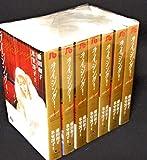 ライジング! コミック 全7巻完結セット(文庫版)
