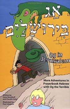 Paperback OG in Jerusalem Book