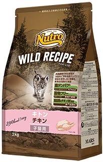 ニュートロ ワイルドレシピ キャットフード キトン(子猫) チキン 1kg