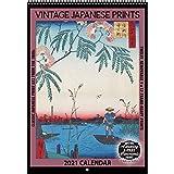 2021 Vintage Japanese Prints C...