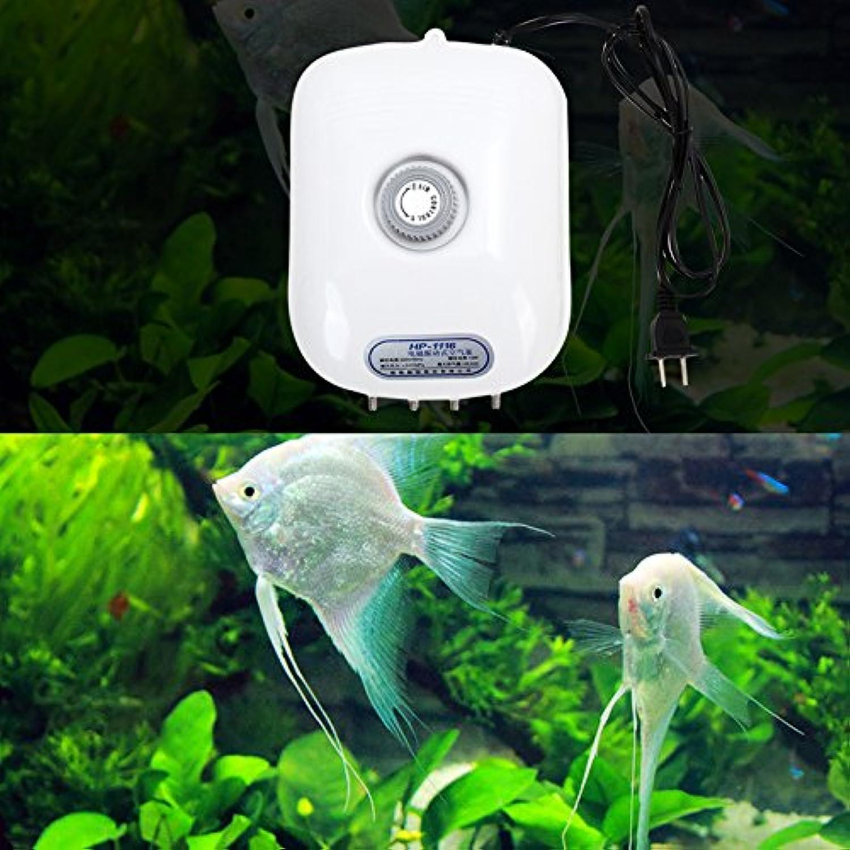 HATOLY 15W 220V 300 Gallon Air Pump Adjustable Silent Air Pumps Large Aquarium Fish Tank 4 Outlet 18149cm