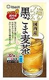 国内産黒ごま麦茶(4g*32袋入)