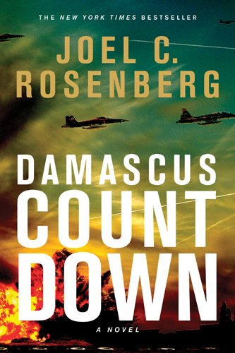 Damascus Countdown: A David Shirazi Series Political and Military Action Thriller (Book 3)