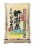 【精米】 新潟県北越後産 特別栽培米白米 こしひかり 5kg