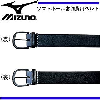 MIZUNO(ミズノ) ソフトボール審判員用ベルト(リバーシブル) 52VA2914