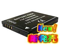 [パナソニック] DMW-BCH7 互換バッテリ- ルミックス FP1 対応