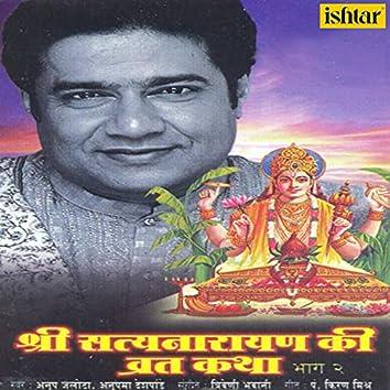 Shri Satyanarayan Ki Vrat Katha, Pt. 2