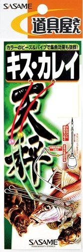 ささめ針(SASAME) P-362 道具屋 キス・カレイ天秤 8