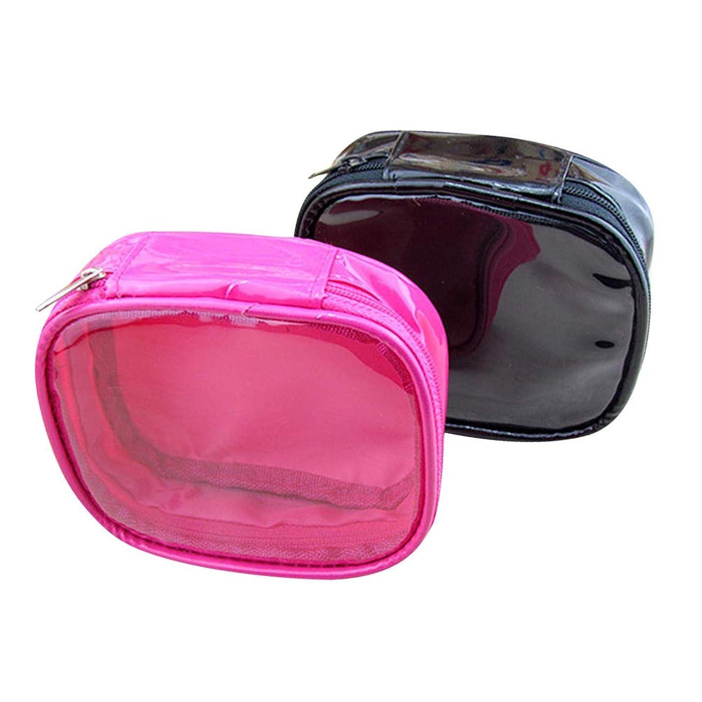 成熟したそっと生産的SUPVOX SUPVOXコンタクトレンズバッグ防水化粧品バッグPUトイレタリーコンテナポーチ2個(アソートカラー)