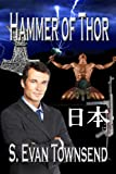 Hammer of Thor (English Edition)