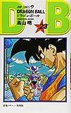 DRAGON BALL 23 (ジャンプコミックス)