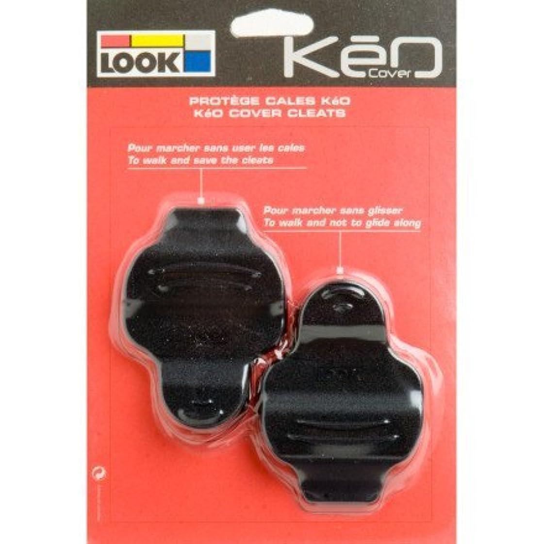 ホーン子供っぽい曇ったLOOK (ルック) KEO クリートカバー ブラック DTPD 0151243