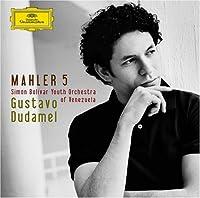 Mahler: Symphony No. 5 (2007-10-09)