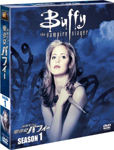 吸血キラー/聖少女バフィー シーズン1 (SEASONSコンパクト・ボックス) [DVD]