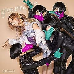 蒼井翔太「give me ♡ me」のCDジャケット