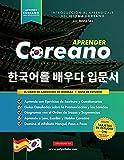 Aprender Coreano Para Principiantes - El Libro de Ejercicios de Idiomas: Guía de Estudio, Paso a Paso y Fáciles, para Aprender a Leer, Escribir y ... de Estudio): 1 (Libros para Aprender Coreano)