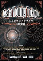 ASIA YOUNG TOKYO [DVD]