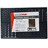 WerkaPro 10119 - 2 Panneaux de rangements muraux - Idéal pour Outils Pinces, Tournevis - Inclus 20 crochets de suspension - 33 X 50 cm (1 panneau)