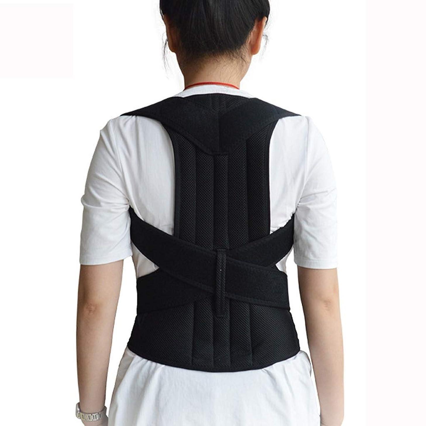 受粉者施設しつけ背もたれ支持姿勢装具ユニセックスアンチハンプバック補正ブラケット