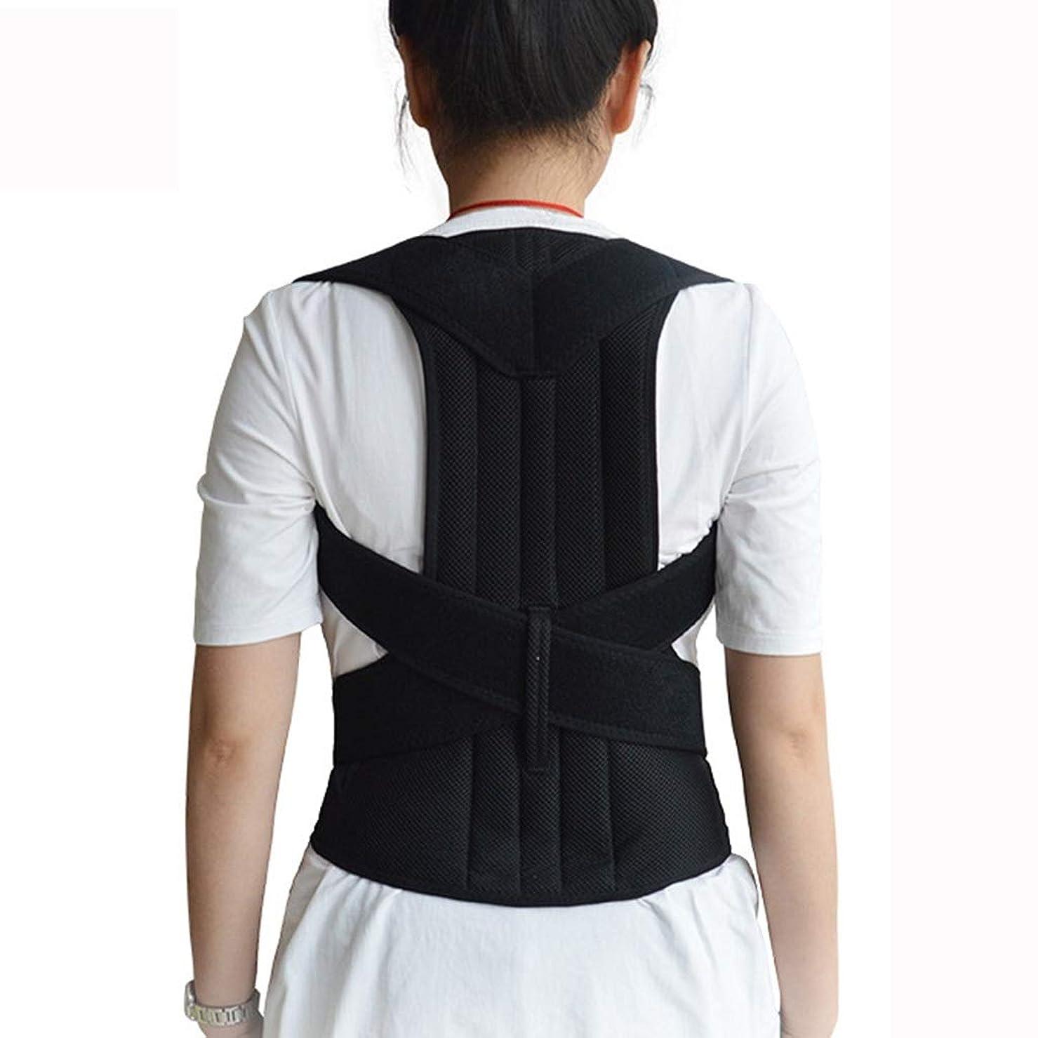 矩形上ドロー背もたれ支持姿勢装具ユニセックスアンチハンプバック補正ブラケット