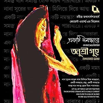 Ekti Namoshkaare (In One Salutation)