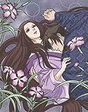 超訳百人一首 うた恋い。 二(完全生産限定版)[ANZB-6143/4][DVD]