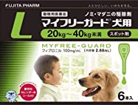 【動物用医薬品】フジタ製薬 マイフリーガード マルチカラー L 6本入