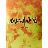 桜島 [Blu-ray]