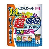 大王製紙 エリエール 超吸収キッチンタオル70カット 2ロール入X24P